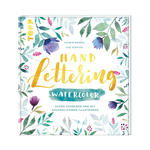 SALE Buch Handlettering Watercolor