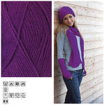 NEU Strickgarn Lisa, 50g, Fb.48, PurPur