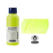 AKADEMIE  Acryl color, Neon Gelb, 250 ml