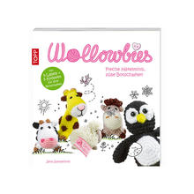 Wollowbies Buch, Freche Häkelminis